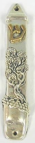 Sterling Silver Live Tree Mezuzah