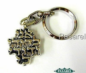 Sterling Silver Marriage Amulet Key Chain,