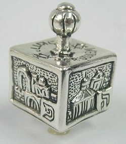 Sterling Silver Medium Jerusalem Dreidel