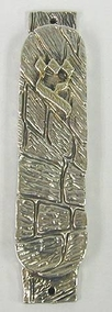 Sterling Silver Middle Western Wall