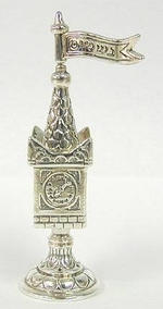 Sterling Silver Miniature Spice Tower / Besamim