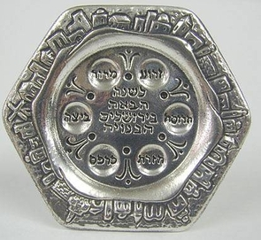 Sterling Silver Pesach Plate