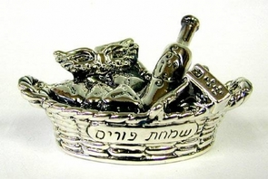 Sterling Silver Purim Basket Miniature