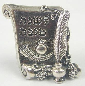 Sterling Silver Shanah Tovah+Feather S+C