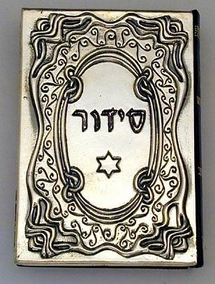 Sterling Silver Siddur/Daily Prayer Book