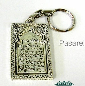 Sterling Silver Voyage Prayer Key Chain