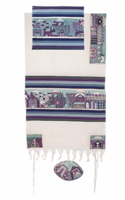 "Tallit prayer shawl 1 -  CAT# TFE- 3, 42"" X  75"""