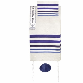 "Tallit with Embroidered Atara CAT# TSW- 6, 19"" X 71"""