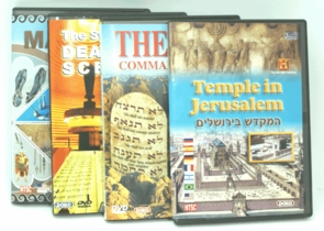 The Archaeology of the Bible 4 DVD Kit Jewish Christian