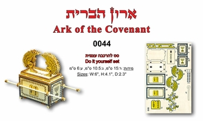 The Ark of Covenant Assembling
