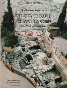 The City of David Excavations 2005.