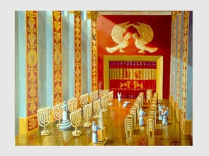 The First Temple of Jerusalem - Holy Room Poster