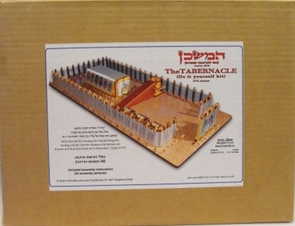 The Holy Tabernacle - A wooden Model to Built
