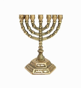 Holy Temple 7 Branch Menorah