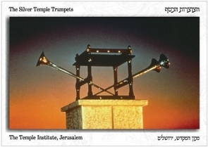 The Holy Temple Postcard - The Silver Temple Trumpets.