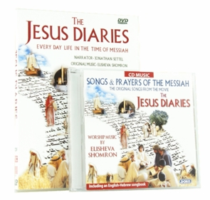 The Jesus Diaries Kit - DVD & Original Soundtrack CD