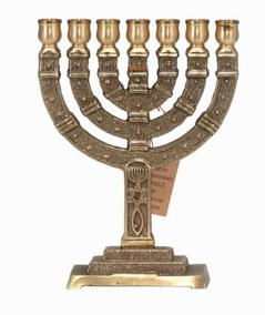 The Menorah of Jerusalem.
