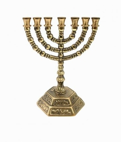 Menorah Of The Temple-FREE SHIPPING