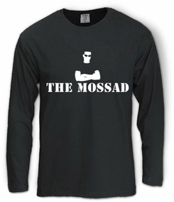 The Mossad Long Sleeve T-Shirt
