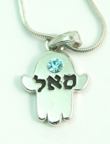 The Power of Prosperity Kabbalah Charm.