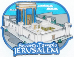 The Second Temple in Jerusalem Magnet