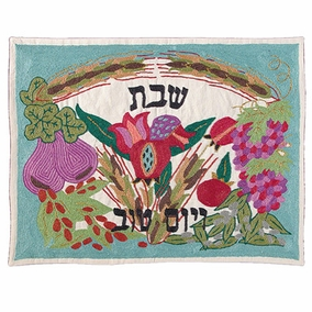 The Seven Species In Color Challah Cover CAT# CHE-25