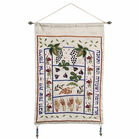 The Seven Species Machine Embroidered Wall Hanging CAT# WC - 6