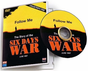 The Story of the Six Day War dvd