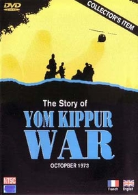 The Story of the Yom Kippur War DVD