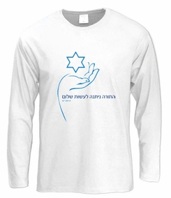The Torah was given to make peace in the world Long Sleeve T-Shirt