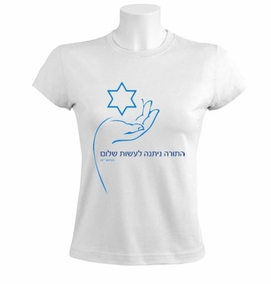 The Torah was given to make peace in the world Women T-Shirt