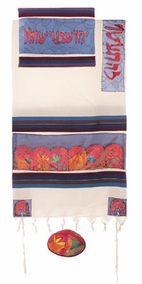 "The Twelve Tribes Tallit CAT# TWS- 8, 42"" X 77"""
