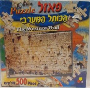 The Western Wall Puzzle 500 pieces