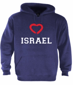 To Israel with Love Hoodie