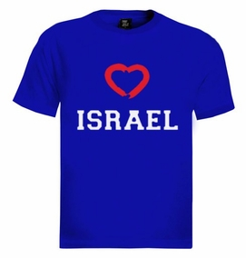 To Israel with Love T-Shirt