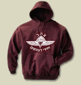 Tzanhanim Hooded  Israel Army SweatShirt