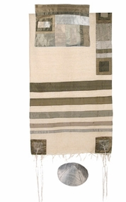 "Unique Tallit CAT# trs- 4, 55"" X 73"""