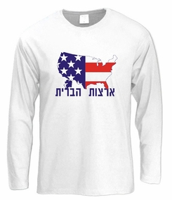 USA Map Flag Hebrew America Long Sleeve T-Shirt