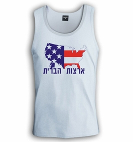 USA Map Flag Hebrew America Singlet