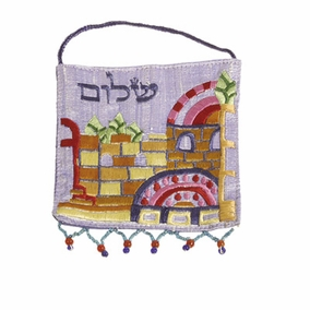 Wall Hanging in Hebrew (Small) CAT# WS-1