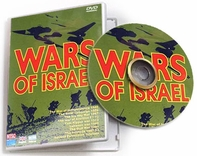 Wars Of Israel
