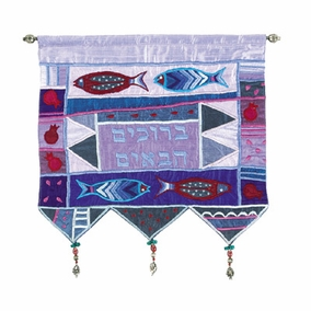 Welcome – Fish – Blue Wall Hanging in Hebrew CAT# WH-4