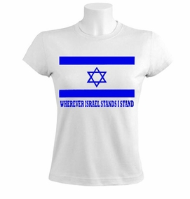 Wherever Israel Stand I stand Women T-Shirt