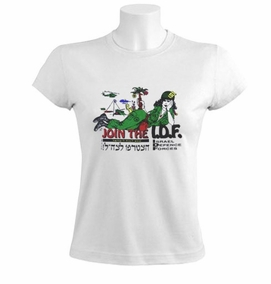 Woman in the Military Women T-Shirt