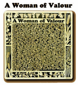 Woman of Valor Wall Hanging T1011E