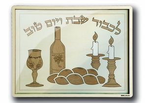 Wooden Challah Board T1012-1