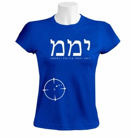 YAMAM Women T-Shirt