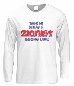 Zionist Long Sleeve T-Shirt