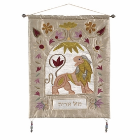 Zodiac Wall Hanging - Lion CAT# SMH-8 / SME-8 - Medium
