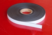"Flexible Magnetic Stripping 0.060"" x 1.00"" x 100' PSA"